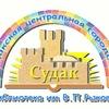 Sudaxkaya-Tsgb Im-Vrykova