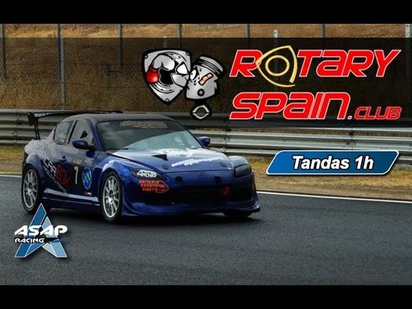 Tanda 1h Rotary Spain Club Jarama - Mazda RX8 Sport CUP