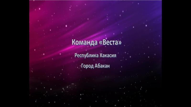 Проекты которые можно реализовать в Хакасии.