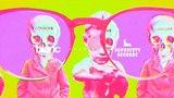 Premiere Ferreck Dawn - Shake It Superfett Records