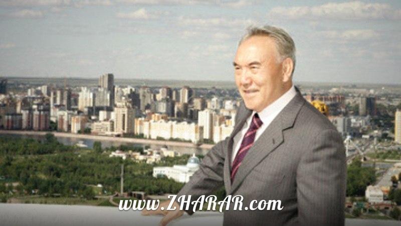 Қазақша шығарма: 1 Желтоқсан - Тұңғыш Президент күні (Астана және Елбасы)
