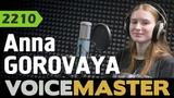 Anna Gorovaya - Party Favor