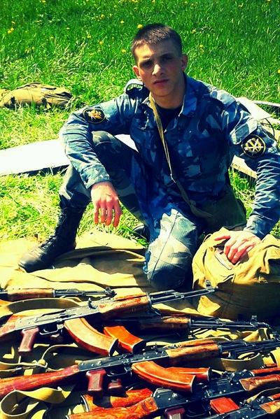 Рамазан Магомедов, 3 октября 1992, Дербент, id221303387