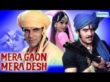 Mera Gaon Mera Desh _ All Songs _ Asha Parekh , Dharmendra