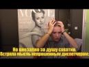 Kseniya_Sobchak_chitaet_stihotvorenie_o_svoyom_prezidentstve