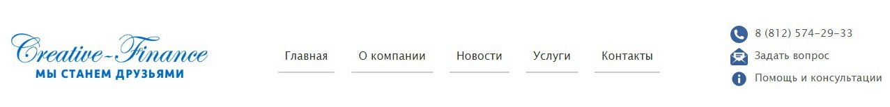Редизайн элементов сайта для юридической компании 2