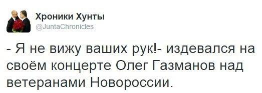 Малое приграничное движение на границе с РФ в Меловом должно быть восстановлено, - Москаль - Цензор.НЕТ 1264