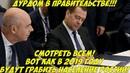Срочно! РОССТАТ нечаянно рассказал правду! Народ России нищает