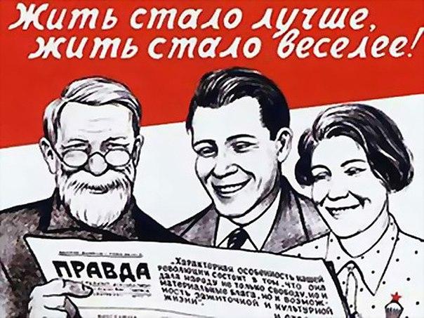 7 главных советских мемов в октябре 1932 года сталин назвал писателей «инженерами человеческих душ». это определение сразу стало «мемом». конечно, в ссср не знали этого слова, но афоризмов с