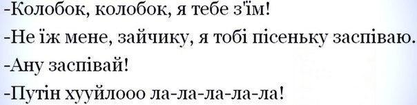 Украинские дипломаты добились доступа к Сущенко, - Порошенко - Цензор.НЕТ 2017