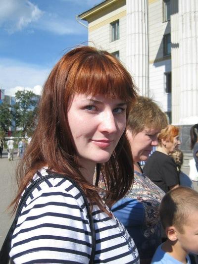 Александра Спирина, 7 августа , Самара, id52034997