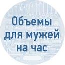 vk.com/karabingo_muzh_na_chas