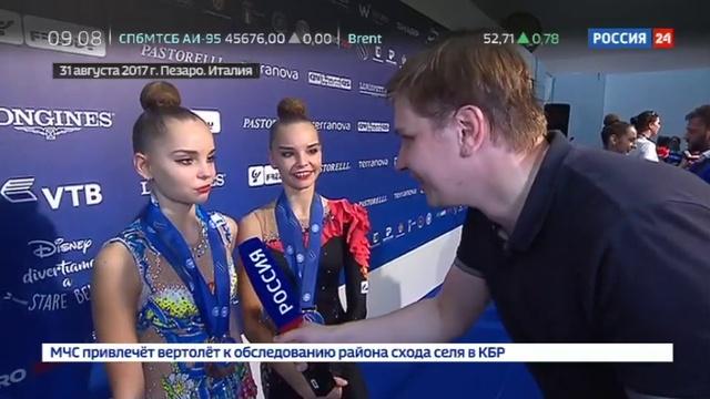 Новости на Россия 24 • Художественная гимнастика. Триумф сестер Авериных