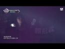 [Special Stage] 180712 GBOYSWAG (鼓鼓) - Uh Huh vs LI-HI (嗯哼)