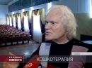 Kuklachev OK