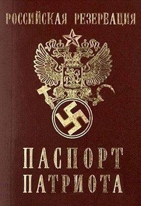 """Террористы """"ДНР"""" не дадут """"паспорта"""" тем, кто их не поддерживает - Цензор.НЕТ 2841"""