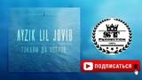 Ayzik lil Jovid - То