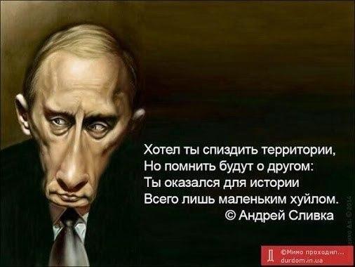 Руководство России с упорством камикадзе продолжает попирать международное право, - Чубаров - Цензор.НЕТ 3722