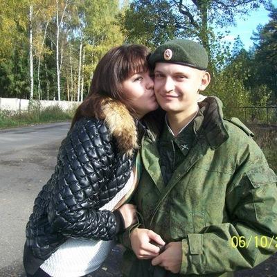 Анна Цыбина, 3 июня 1993, Новосибирск, id49909845