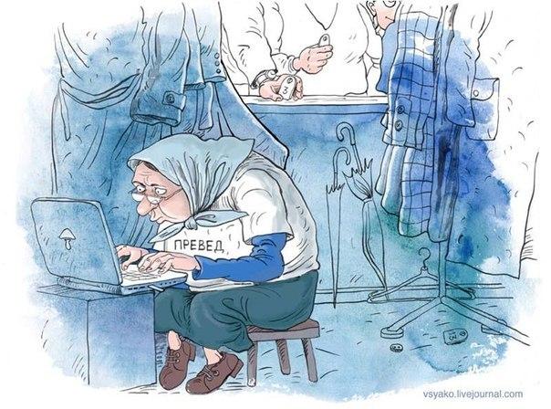 Подборка рисунков российской художницы Ольги Громовой