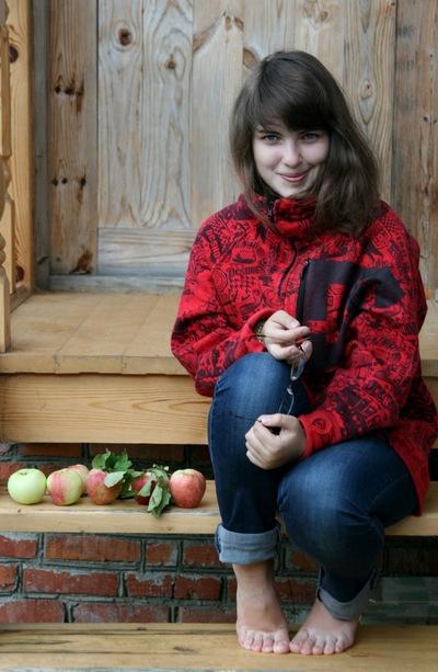 Наталья Шедловская, 5 марта 1994, Москва, id13171446