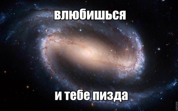 в активном ПОХУЕ▼ | ВКонтакте