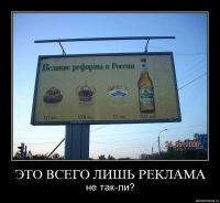 Алёна Серова, 8 ноября , Ростов-на-Дону, id36358654