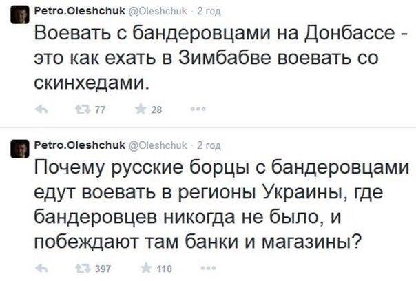 Террористы с помощью минометов снова атакуют аэропорт Луганска - Цензор.НЕТ 7923