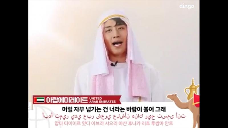 Макне BIGBANG вышел на новый уровень, исполнив песню «1,2,3!» на десяти языках. Источник: YesAsia.ru