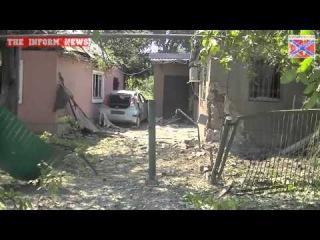 Украинские силовики продолжают наносить удары по жилым кварталам Донецка / 15.08
