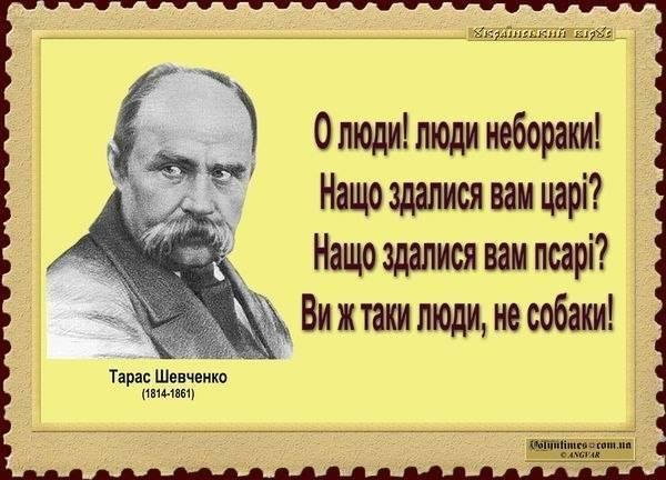 Избирать антикоррупционного прокурора должны люди, имеющие поддержку общественности, – Соболев - Цензор.НЕТ 6951