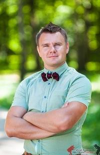 Максим Булыкин