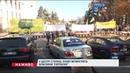 У центрі Києва мітингують власники євроблях