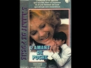 Карманный любовник _ L amant de poche (1978) Франция