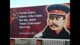 Рок версия гимна СССР (Сталинского)