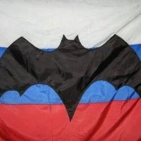 СергейБуркнилов