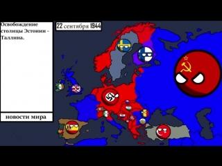 Вторая Мировая война до 9 мая 1945. Путь к Параду Победы 9 мая-istoriya-mir-sssr-ros-rus-qq-scscscrp