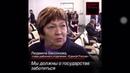 GrekovTV Депутаты Единой Росии в Саратова согласны с тем что ГОСУДАРСТВО НИЧЕГО НЕ ДОЛЖНО
