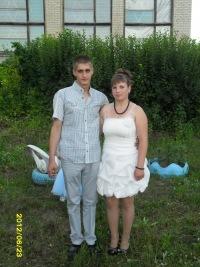 Юлия Самодуровская, 31 августа 1994, Катав-Ивановск, id180307349