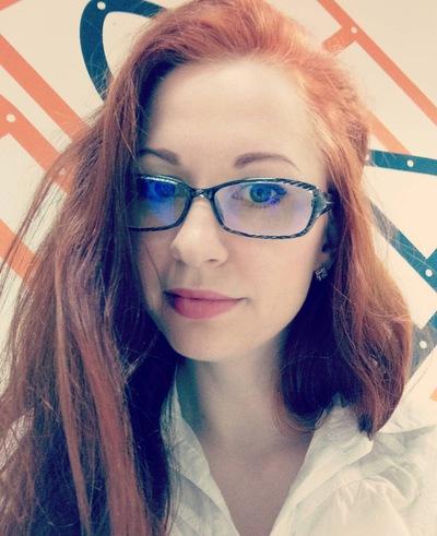 Олеся Ившина