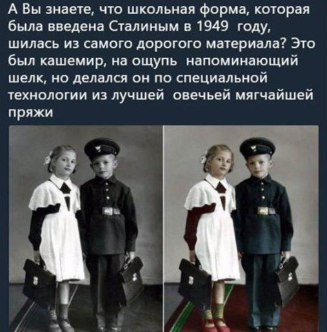 https://pp.userapi.com/c543108/v543108147/378bd/RCA6iVIekhA.jpg