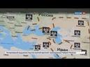 США разрабатывают БИОЛОГИЧЕСКОЕ ОРУЖИЕ у границ с Россией