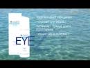 Гель от морщин для кожи вокруг глаз EYE ZONE GEL