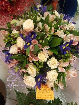 Доставка цветов кудымкар цена цветочный рай, пионом