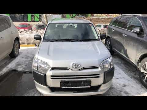 Отзыв о работе компании Luxury Auto (Люкс Авто) Новосибирск №253 Toyota Succed