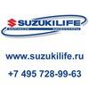 Магазин Suzukilife - Запчасти аксессуары Suzuki