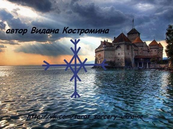 Защита дома, жилья, имущества (Видана Костромина) Aei4uu6Xqcs