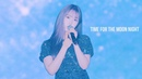 [4K] 180615 여자친구(GFRIEND) 신비(SinB) - 밤(Time For The Moon Night) @ 강원도민체전 직캠(Fancam) by afterglow