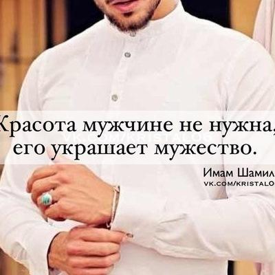 Baurzhan Abilkarimov, 26 мая 1992, Магнитогорск, id132644126