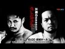 DDT Ganbare Pro Taiyo No Season 2018 2018 07 14